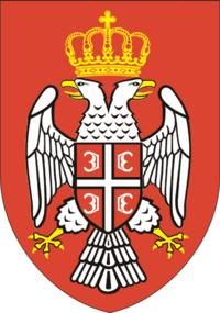 Republika_srpska_coat_large