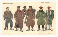 Uniforms_balkan_allies